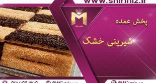 شیرینی عمده در تهران