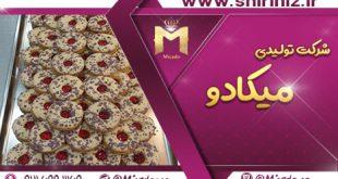 قیمت شیرینی خشک نوروز ۹۹
