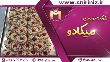 اخرین قیمت شیرینی خشک نوروز ۹۹