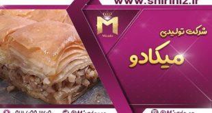 قیمت شیرینی خشک امروز