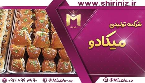 فروش عمده شیرینی عید برای پرسنل کارخانه های صنعتی