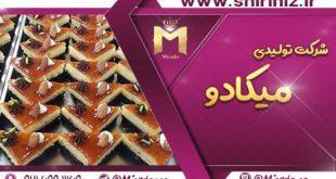 قیمت شیرینی خشک مجلسی
