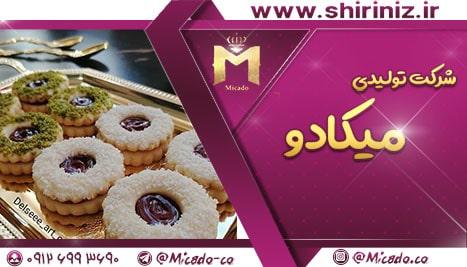 اخرین قیمت شیرینی خشک و تر در آستانه عید قربان