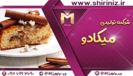 ارزانترین قیمت شیرینی پای سیب در تهران