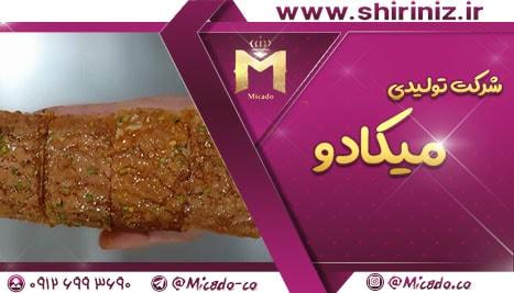 مرکز فروش شیرینی خشک ارزان برای عید قربان