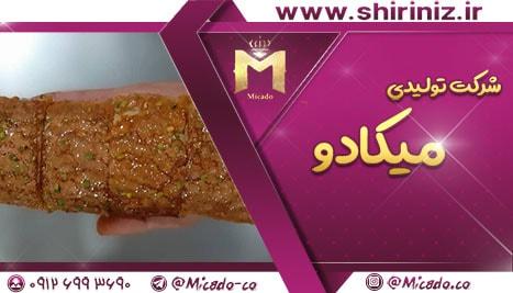 ارزانترین قیمت شیرینی خشک امروز در تهران