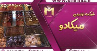 قیمت شیرینی خشک در بازار