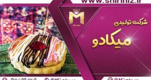 قیمت شیرینی مرباییسال ۹۹