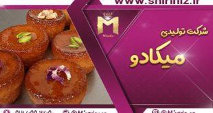 خرید شیرینی تهران
