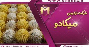 خرید شیرینی بهشتی