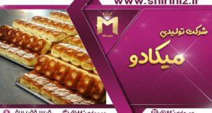 قیمت شیرینی دانمارکی در تهران