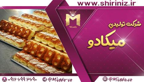 مناسب ترین قیمت شیرینی دانمارکی در تهران