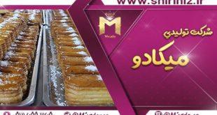 قیمت شیرینی زبان در تهران