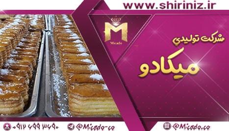 آخرین قیمت شیرینی زبان در تهران
