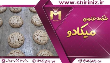 مرکز فروش شیرینی گردویی در عید