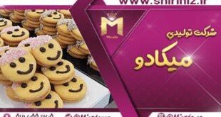 قیمت شیرینی خشک مشهدی