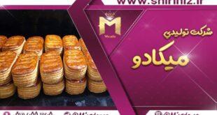 قیمت شیرینی زبان خانگی