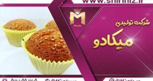قیمت کیک یزدی