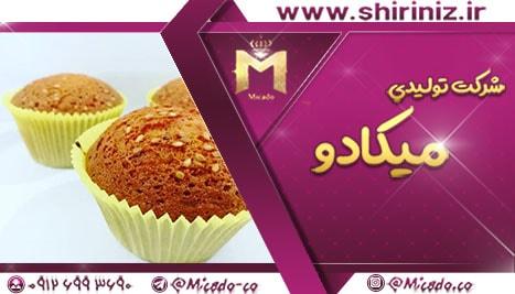 ارزانترین قیمت کیک یزدی زعفرانی