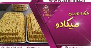 قیمت شیرینی نخودچی خانگی