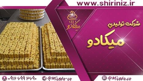 قیمت شیرینی نخودچی خانگی صادراتی