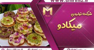 قیمت شیرینی مشهدی خانگی