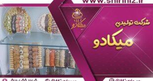 فروش شیرینی خانگی برای عید