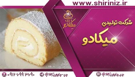 خرید شیرینی رولت جهت صادرات